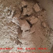 南记老挝进口水麻皮粉(棉花石)18607752230