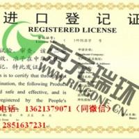 进口宠物食品登记 进口宠物零食备案注册
