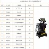 大黄蜂98B加强版气动高速腻子原子灰干磨机 高效率研磨机