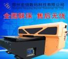 数码平板打印机在衣服上印照片的机器设备小型数码直喷印花机