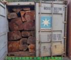 加纳西非苏木精方板材/中山江门进口清关公司