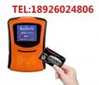 游乐场IC收费机\游乐园收费系统\游乐园收费机