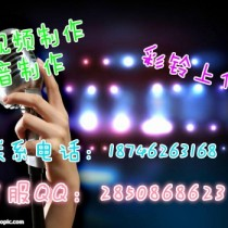 正宗四川泡菜制作口播叫MP3免费下载特惠促销图片