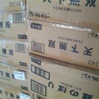 香港进口鸽子饲料鸽子粮到山东济南清关公司