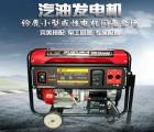 5KW小型电启动汽油发电机