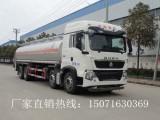 轻柴油燃气高能点火器西安唐能电力029-85370611