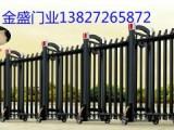 东莞金盛电动门公司电动门铝合金电动伸缩门款式多样品种全可订制