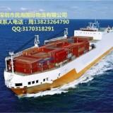 深圳空运/海运到安哥拉物流公司 深圳空运去安哥拉的运费查询