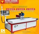 佛山灯具自动数控钻孔机 平面移动 自动钻床钻孔机 多米生产