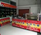 巴西秘制五花肉铁板鸡架电烤鸡架欧式椒香肉排烧烤腌料撒料