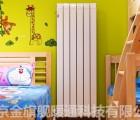 家用钢制暖气片安装、保养及事项