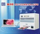 生产厂家销售小型彩印机印水晶像PVC彩页