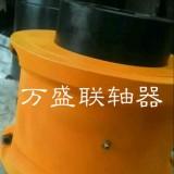 泊头JS蛇簧联轴器出售 万盛蛇簧联轴器价格