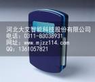 河北-仪器仪表模具设计/通讯手机产品模具设计