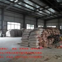 制香粘粉老挝产水麻皮粉18607752230