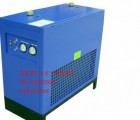 陕西空气净化设备/60立方高温型冷冻式干燥机销售中心