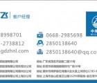 厂家直销D0P塑胶助剂 /制造人造革农用薄膜/包装材料电缆