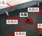 马桶漏水、水龙头漏水、水管/水龙头维修、卫浴/洁具维修、暖气
