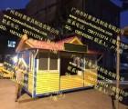 承德游乐园售票亭沧州木制小卖部厂家游乐园玻璃钢卡通售货车