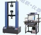 的木材横纹抗压检测设备木材横纹抗压试验机