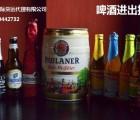 广州进口食品报关、红酒法检抽样检验流程
