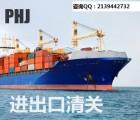 香港红酒进口清关费用,中文标签备案代理
