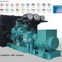 康明斯发电机GF-200