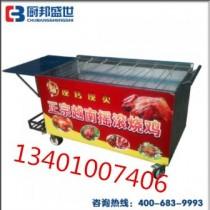越南摇滚烤鸭炉|燃气旋转烤禽机器|六排木炭烤鸭车|卧式翻转烤
