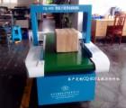 山西服装验针机厂 吉林江苏毛织检针器沙发座垫过针机 超强电子