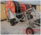 JP75-300卷盘式喷灌机绞盘式喷灌机农田喷灌设备移动式喷