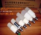 柱形球泡灯外壳配件,GE小白。