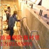 防城港供应玻璃钢防腐衬里,价格公道.