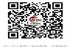 黑龙江大庆出国劳务安哥拉出国打工赚钱多正规招瓦工木工建筑工