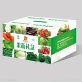 许昌纸箱厂 鄢陵干果礼品纸箱15238630438禹州纸箱厂