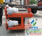 香港高梯度磁选机厂家