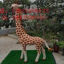 仿真斑马/非洲斑马模型