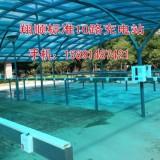 铜川市 宜君县充电站 印台区 王益区 耀州区电动车充电站