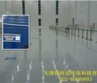 天津保时洁专业防静电地板打蜡PVC地板打蜡=高品质