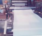 浩顺养殖螃蟹防逃板抗老化0.06mm塑料围板