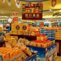 食品进口报关流程和步骤