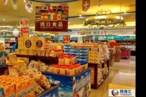 杭州食品进口报关流程和步骤
