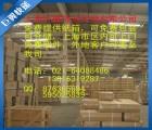 韩国化工品快递食品出口美国