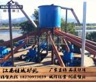 5LL玻璃钢螺旋溜槽,铁尾矿回收设备,选赤铁矿设备