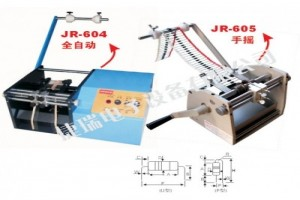 JR-605带式电阻成型机
