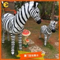 供应 户外商场美陈 玻璃钢 斑马 动物 装饰道具定制