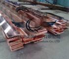 T2紫铜排 纯铜条接地铜排模具专用