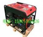 华全供应小型发电机组5kw单相手拉汽油发电机