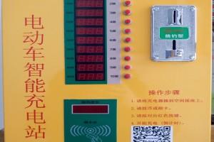 玉林贵港小区电动车充电桩报价,钦州防城港智能电动车充电站价格