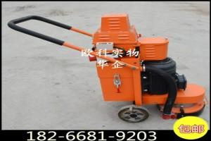 地坪漆施工无尘吸尘研磨机  混凝土盘式打磨机花岗岩地面打磨机