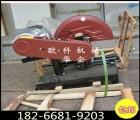 欧科J3GY-LD-400A砂轮切割机型材砂轮切割机砂轮锯